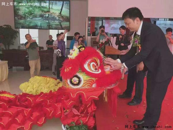 新征程 新盛菱广汽三菱鑫盛菱盛大开业-图7