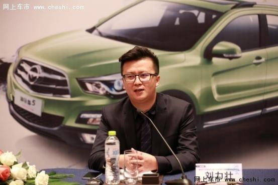 专访海马营销企划部兼销售部部长刘力壮-图1
