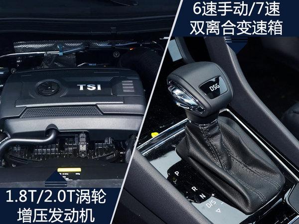 上汽斯柯达YETI正式停产 明年将推3款全新SUV-图4
