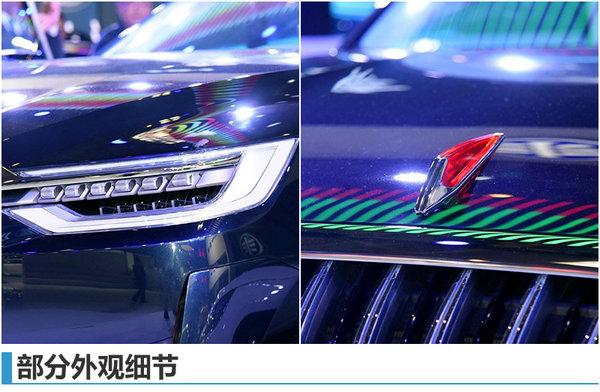 红旗全新中型SUV定名HS5 竞争奥迪Q5-图3