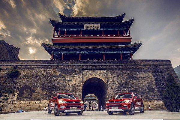 2017汉腾汽车体验之旅即将开赴山东-图2