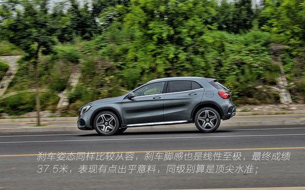 优雅的方式很简单 试驾北京奔驰GLA-260-图11