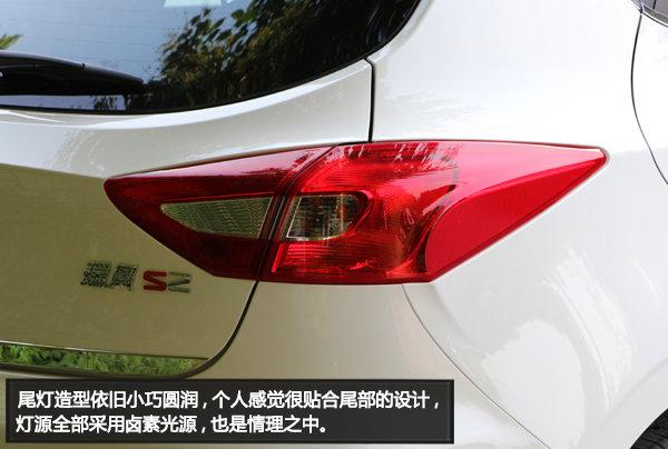 外观小改 配置升级 实拍新款江淮瑞风S2-图9