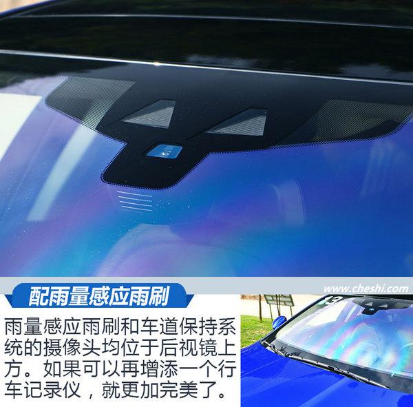 德系豪强最怕的对手 捷豹XEL奢华版 评测试驾-图8