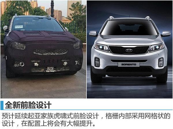 26款SUV本月18日首发/上市 多为国产车-图4