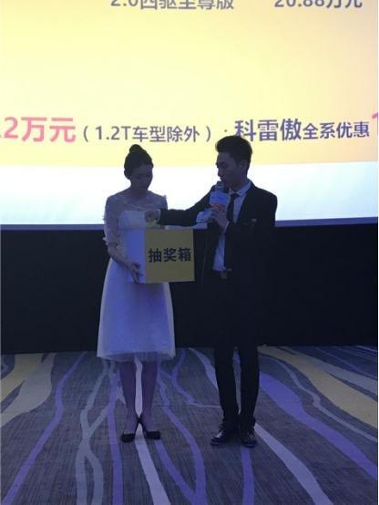东风雷诺2017款科雷嘉武汉区域上市会-图11