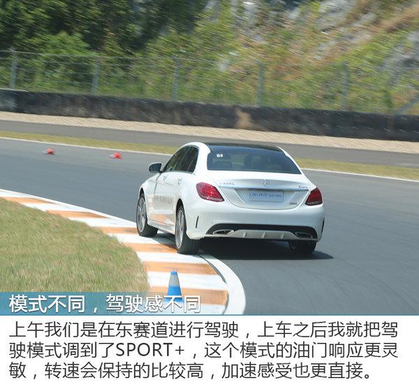 奔驰C级挑战赛 家用车也有狂野暴躁的一面-图5