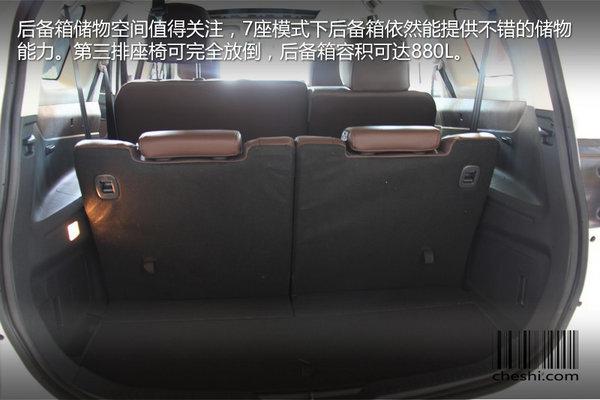 不一般的7座多功能家轿福美来F7合达首发-图27
