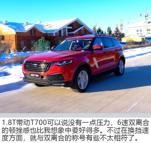 配置不比路虎揽胜差 冰雪试驾中型SUV众泰T700-图4
