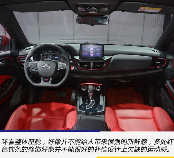 千姿百态总有你想要的 广州车展十大SUV盘点-图12