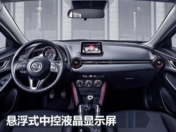 10款新车将于明日正式上市 SUV最低只要7.98万-图3