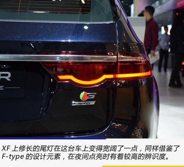 献给认真生活的人 捷豹XF Sportbrake车展实拍-图12