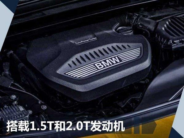 宝马加大在华产品投放力度 明年将推16款新车-图9