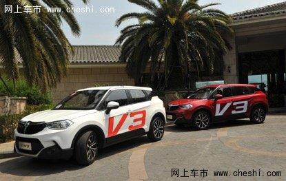 大空间  中华V3成为早春郊游首选车型-图1