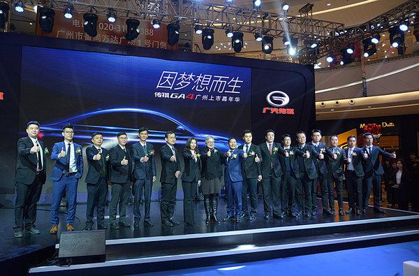 品质魅力家轿7.38万元起 传祺GA4广州火热上市-图5
