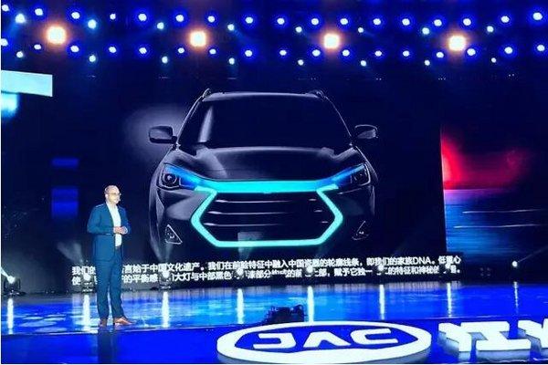 引领紧凑型SUV升级新趋势江淮瑞风S7-图7