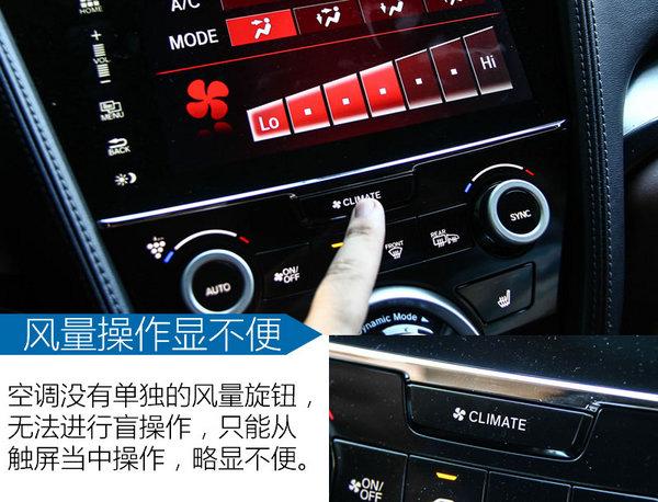 成功的冒险家 广汽讴歌CDX尊享版试驾-图6