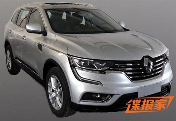 车展该看啥 2016北京车展重磅看点汇总-图7