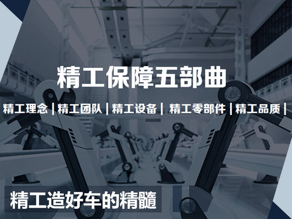 贾守平:比速明年推3款全新产品 含首款电动车-图2