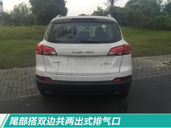 众泰新大迈X5紧凑SUV年内上市 换搭新1.5T动力-图6