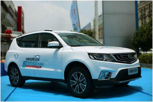 吉利远景SUV定义10万元级SUV新标准高清图片