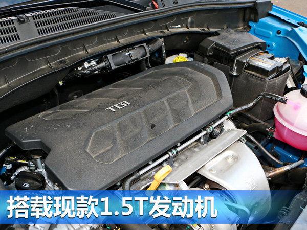 荣威RX5新车型今日上市 配置提升/售15.88万-图4