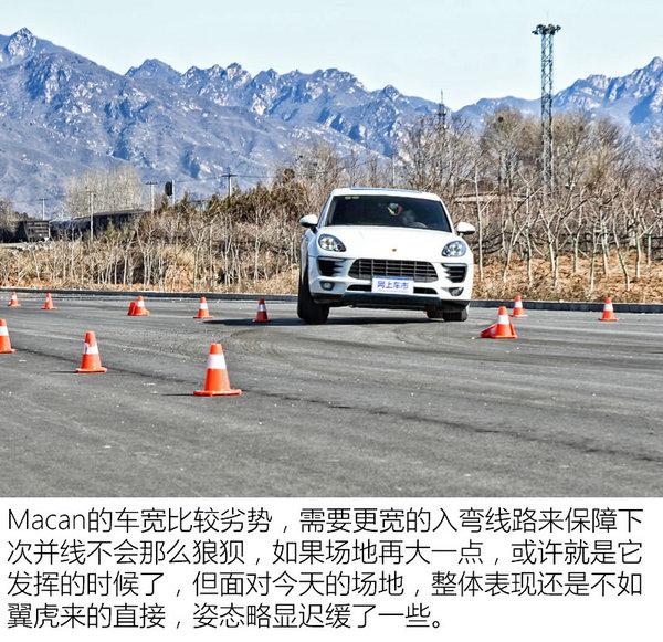 '屌丝的逆袭' 福特翼虎性能测试对比Macan-图9
