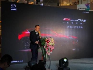 马自达第二代CX-5济南上市发布会落幕-图4