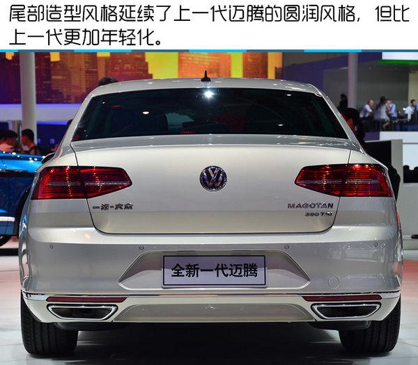 2016北京车展 大众全新迈腾380TSI实拍-图11
