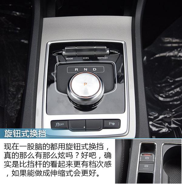 美女也会过日子 苏州试驾荣威新能源车ei6-图7