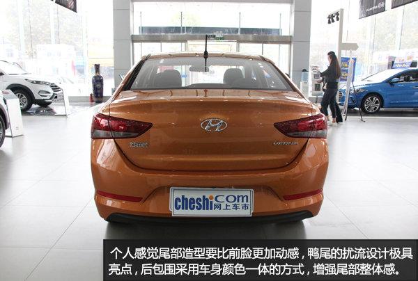 紧凑新选择 静态体验北京现代悦纳-图8