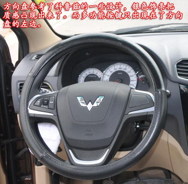 座家用车市场 五菱宏光S试驾 试乘 -内饰方面 配置丰富 做工较为细腻高清图片
