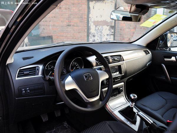 众泰T600售价7.98万元起  欢迎垂询-图3