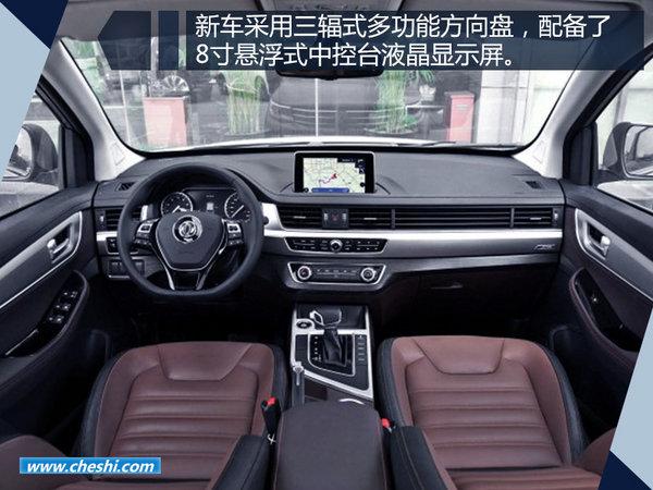 东风风行景逸X6配置首曝光  售8.49-11.29万-图5