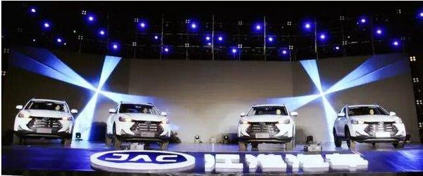 引领紧凑型SUV升级新趋势江淮瑞风S7-图11
