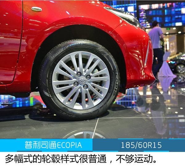 2016北京车展 一汽丰田新威驰静态实拍-图8