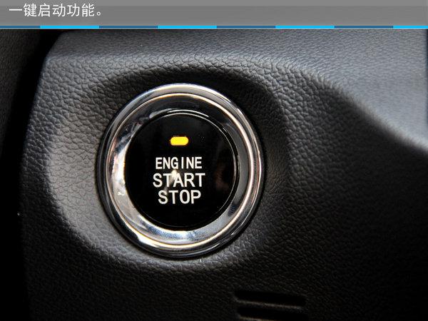 硬派新7座SUV—石家庄实拍长安欧尚X70A-图15
