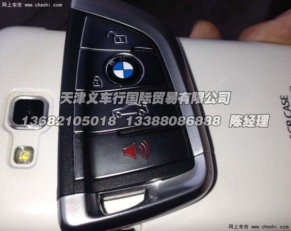 2014款宝马X5超值惠 购车送宝马自行车