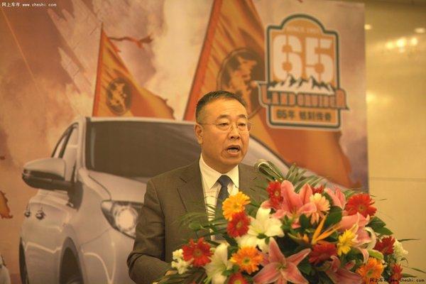 一汽丰田越野意见领袖峰会在京举行-图1
