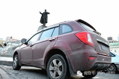 力帆X60汽车带你持续感受俄罗斯风情高清图片