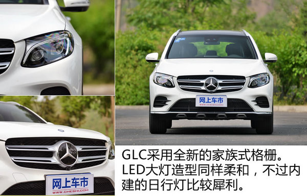 宜商宜家面面俱到 北京奔驰GLC300怎么样-图5
