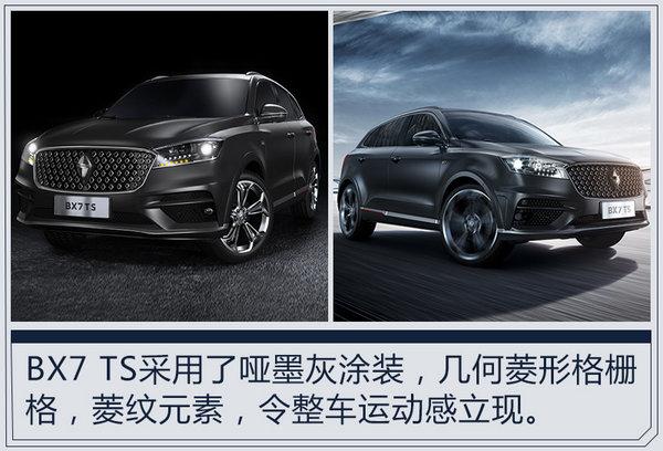 德国宝沃将开辟5大海外市场 再推2款全新SUV-图1