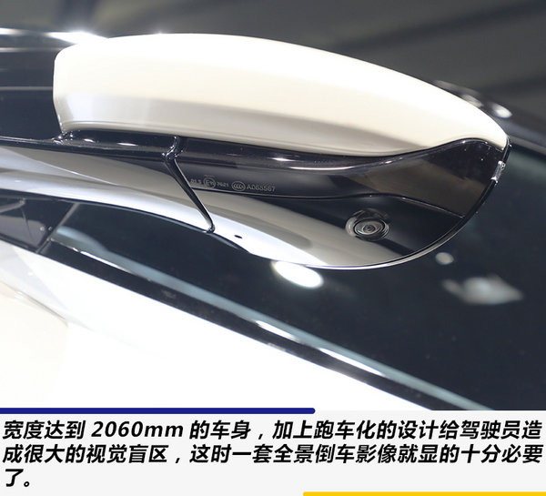 价格降低超过60万 实拍阿斯顿马丁DB11 V8-图8