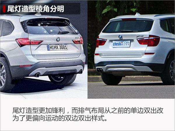 """宝马X3国产-配件工厂动工 新外观超""""狂野""""-图5"""