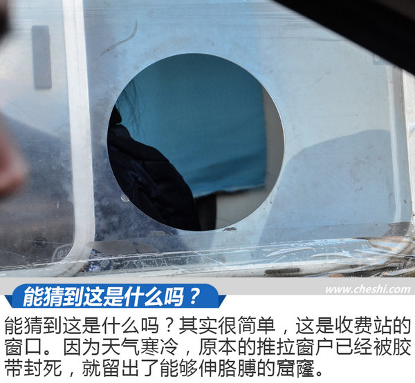 向着冰雪的深处进发 最强中国车·冰雪奇缘Day4-图1