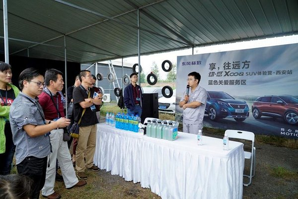 动•感X008 SUV体验营点燃西安秋日激情-图17