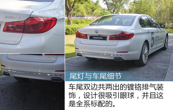 动与静之间的平衡者 试驾全新BMW5系Li-图6