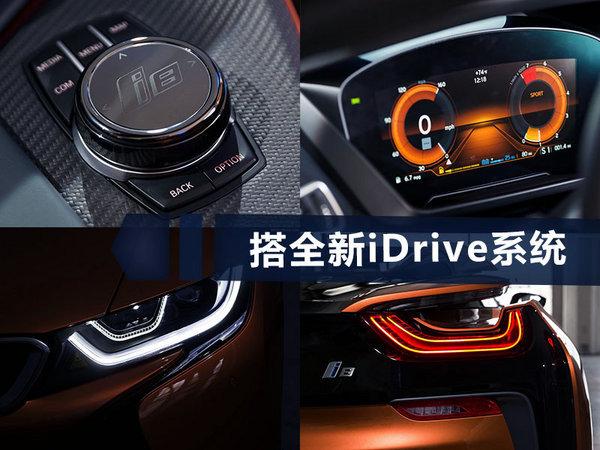迎来SUV大年!宝马2018年将在华推16款新车型-图5