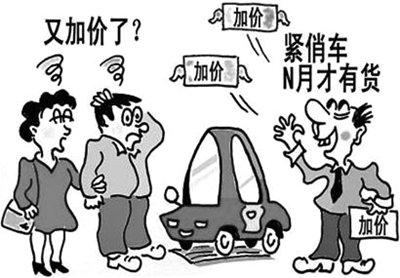 17款自由光报价 最高优惠7万北京现车-图1