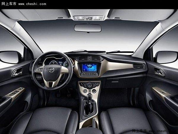新款海马M3正式上市 售价4.99-6.99万元-图2